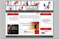 עיצוב ובניה של אתר אינטרנט ייחודי לחברה