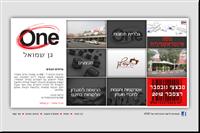 עיצוב ובנית מגזין לקוחות ייחודי, כולל דיוור חודשי